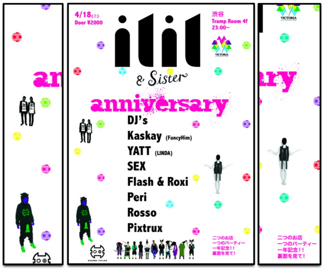 ilil & SISTER ANNIVERSARY PARTY