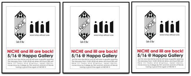 !!!TODAY!!! ILIL and NICHE open SATURDAY MAY 16th