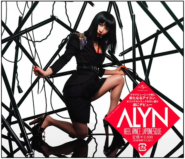ALYN DEBUT MIX SD RELEASE