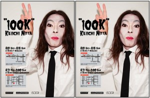"Keiichi Nitta Presents ""100K"" at BEAMS T"