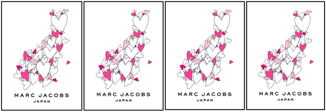 MARC JACOBS INDEPENDENCE DAY PARTY