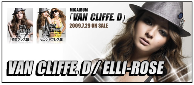 VANCLIFFE.D/ELLI-ROSE MIX ALBUM RELEASE!!!