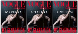 VOGUE HOMMES JAPAN VOL 3