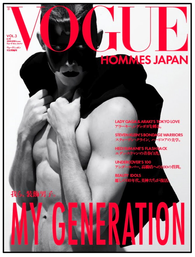 Vogue Hommes Japan Volume 3