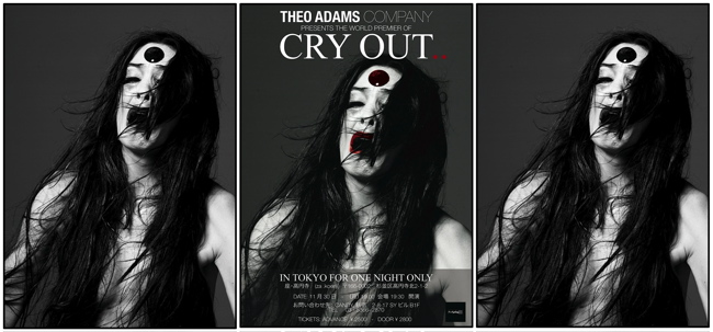 'Cry Out' Presentede The THEO ADAMS COMPANY