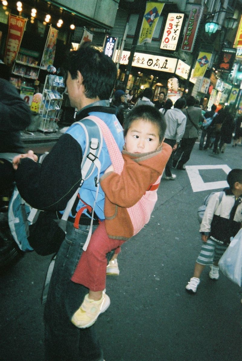 Disposable Lives Disposable Camera Photos of Japan by Dan Bailey 12 DISPOSABLE LIVES