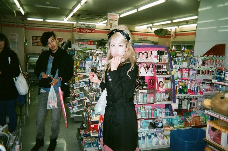 Disposable Lives Disposable Camera Photos of Japan by Dan Bailey 14 DISPOSABLE LIVES