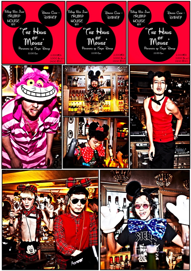 HAUS OF MOUSE presented by Tokyo Dandy at TRUMP HOUSE