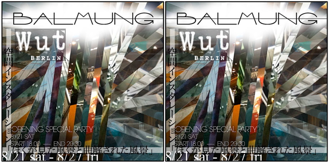 """BALMUNG"" SPECIAL EXHIBITION at Wut berlin"