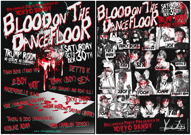 'BLOOD ON THE DANCE FLOOR' Halloween Party presented by Tokyo Dandy