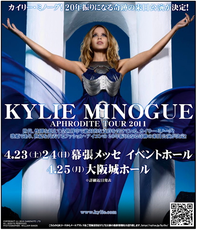 KYLIE MINOGUE LIVE IN JAPAN 2011