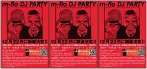 m-flo DJ PARTY