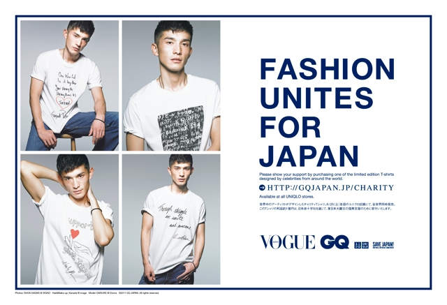 FASHION UNITES FOR JAPAN at UNIQLO