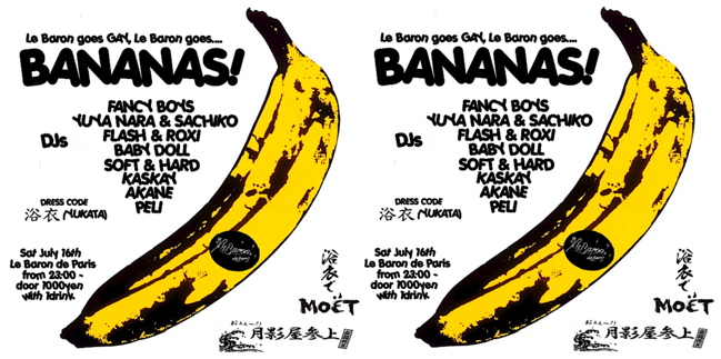 BANANAS VOL BANANAS! VOL.2 at Le Baron de Paris