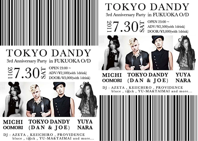 TOKYODANDY NIGHT VOL