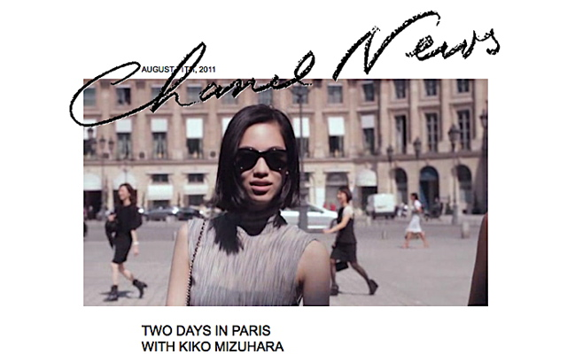 Kiko Mizuhara in Paris at Chanel F/W 2011/12 Haute Couture show