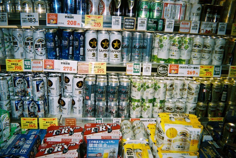 Disposable Lives Disposable Camera Photos of Japan by Dan Bailey 10 DISPOSABLE LIVES