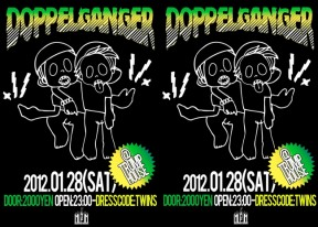 DOPPELGANGER 1ST ANNIVERSARY PARTY