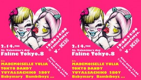 FALINE TOKYO 8TH ANNIVERSARY PARTY FEB 14TH.