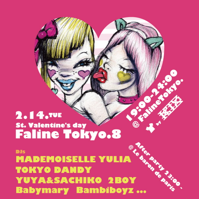 FALINE TOKYO 8TH ANNIVERSARY VALENTINE'S DAY PARTY!!!