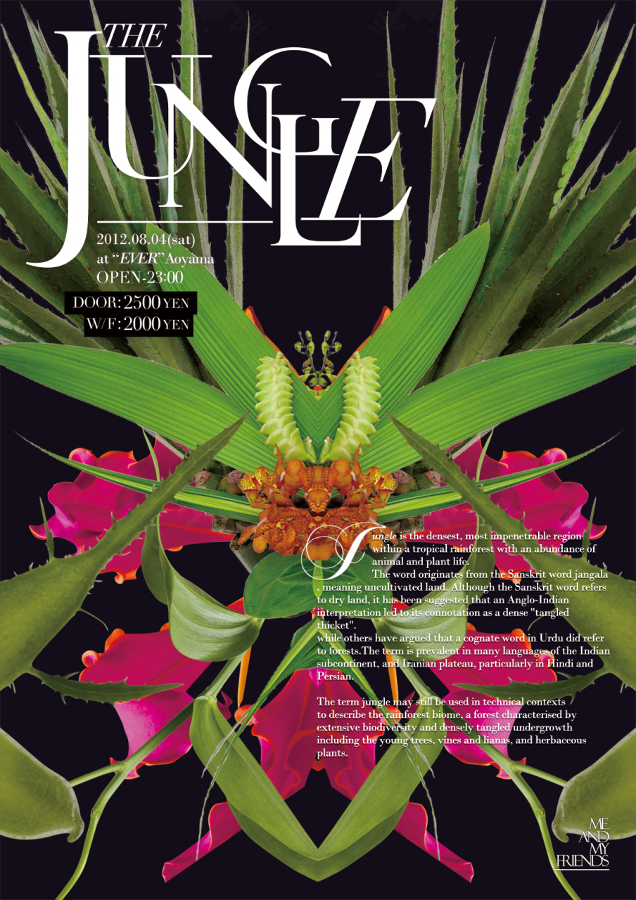 'THE JUNGLE' AT EVER青山 8月4日