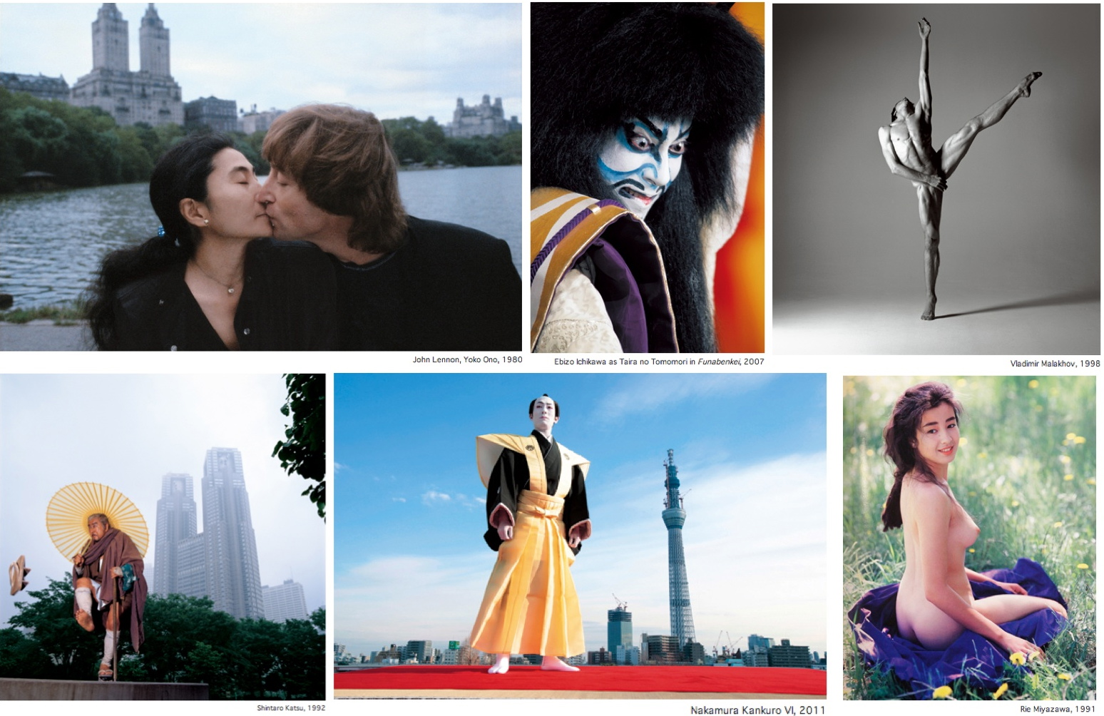 PHOTOS THE PEOPLE by KISHIN SHINOYAMA THE PEOPLE BY KISHIN SHINOYAMA EXHIBITION