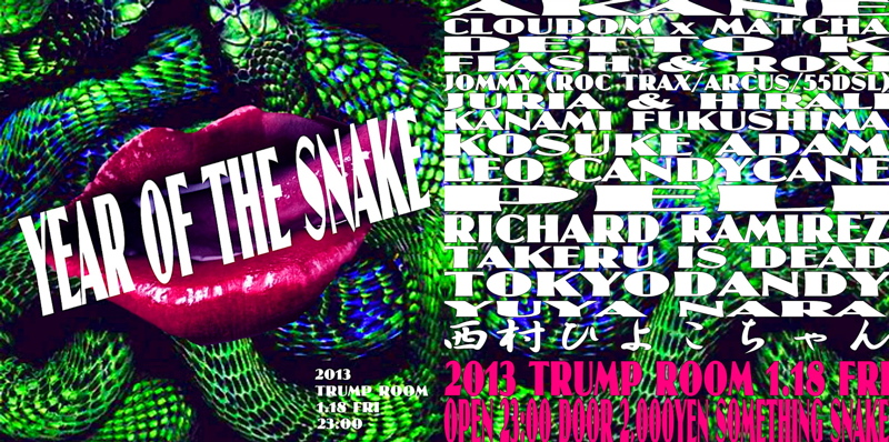 YEAR OF THE SNAKE 1.18 FRI 2013