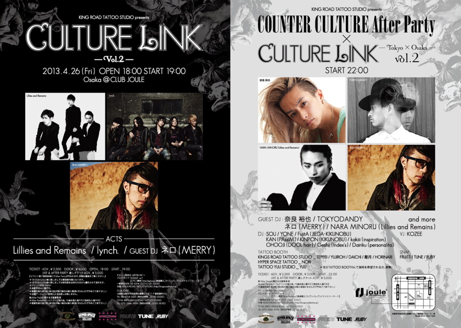 COUNTER CULTURE COUNTER CULTURE After Party  × CULTURE LINK   TOKYO×OSAKA  vol.2 & KUMAMOTO VENUS CAFE