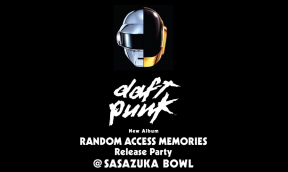 DAFT PUNK JAPAN ALBUM PARTY