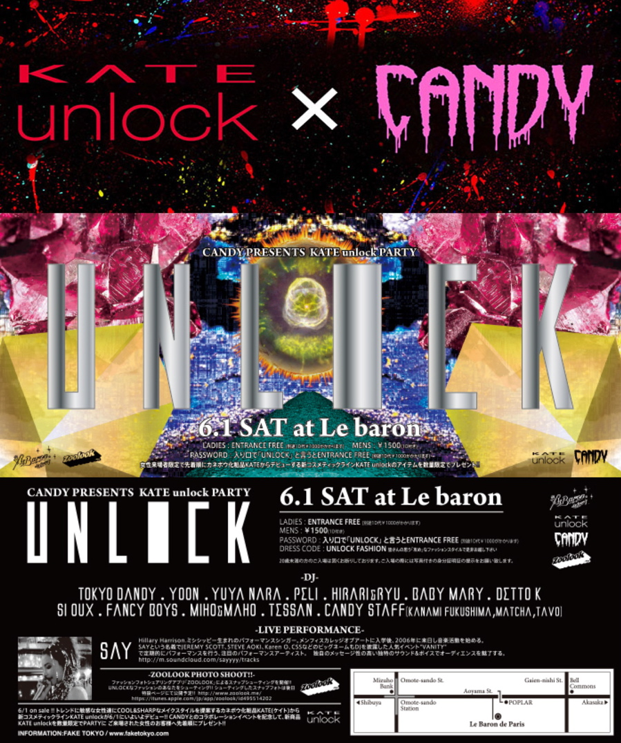 KATE unlock x CANDY CANDY x KATE unlock COLLABORATION PARTY