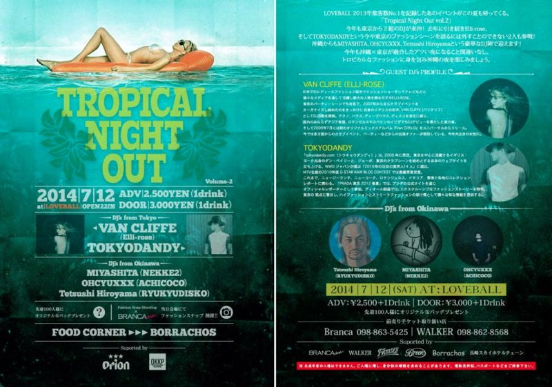 tropical night out okinawa tokyo dandy elli-rose1