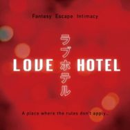 love hotel documentary film 1