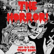 the horror halloween party trump room tokyo