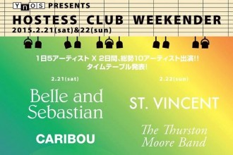 HOSTESS CLUB WEEKENDER 2015