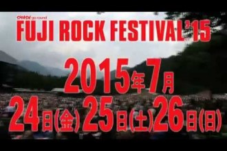 FUJI ROCK FESTIVAL 2015 FIRST ARTIST LINEUP ANNOUNCEMENTS