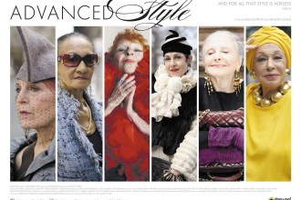 Advanced Style The Documentary