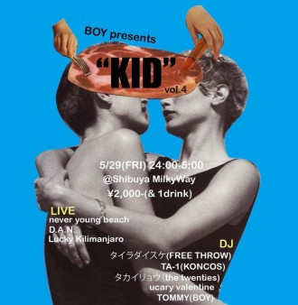 boy_kid_shibuya_milkyway 1