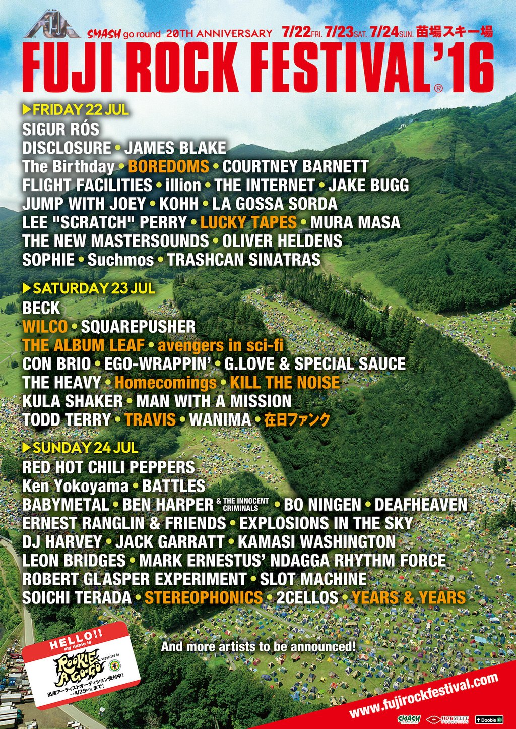 FUJI ROCK 2016 5th LINE-UP ANNOUNCEMENT