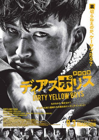 DIRTY-YELLOW-BOYS