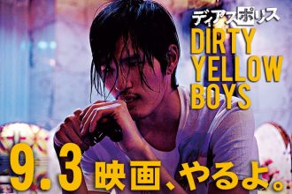 nozomu-dirty-yellow-boys