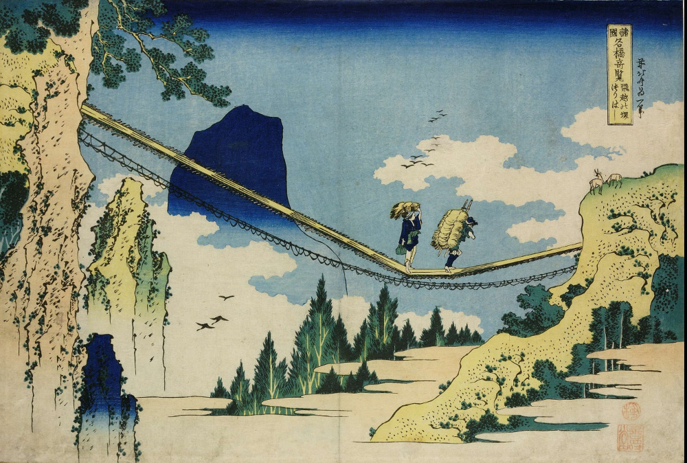 Suspension bridge on the border between Hizen and Etchū provinces. Colour woodblock, 1834.