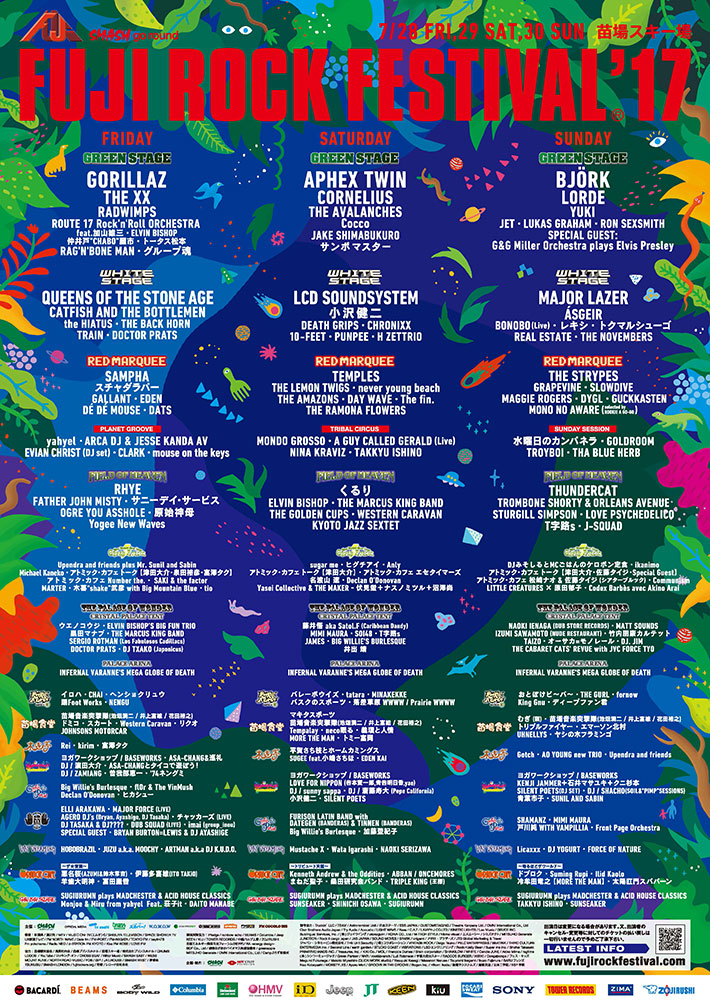 FUJI ROCK 2017 TIMETABLE & PICKS