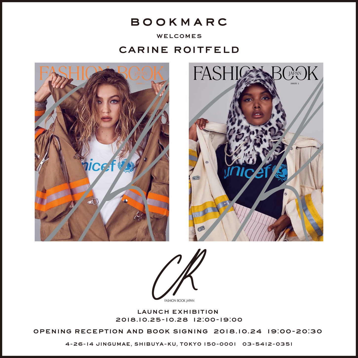 CR FASHION BOOK JAPAN