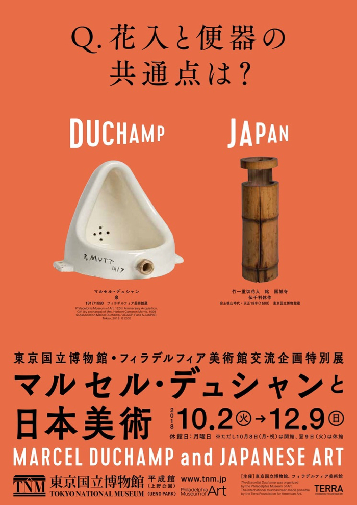 MARCEL DUCHAMP and JAPANESE ART at Tokyo National Museum
